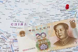 chinayuan